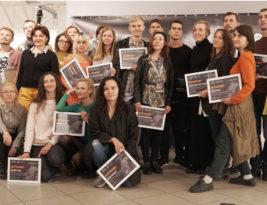 «i-Reflections Lab: особистість у медіпросторі»: учасники