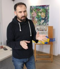 Ростислав Держипільський
