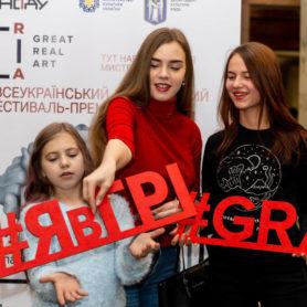 2019-11-26_14-52-12_artem-galkin_49131112208_o
