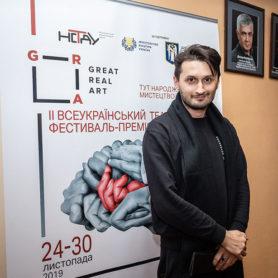 2019-11-28_18-50-36_artem-galkin_49140717951_o