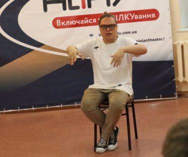 Велика літня школа НСТДУ 2020: Євген Лавренчук