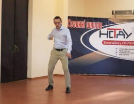Велика літня школа НСТДУ 2020: Борис Кривець, тренер