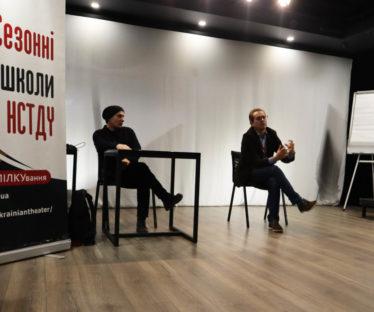 Богдан Струтинський та Олександр Білозуб
