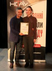 Школа режисерської майстерності НСТДУ 2020: Альона Мокієвець
