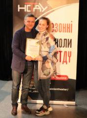 Школа режисерської майстерності НСТДУ 2020: Аліна Чуєшова