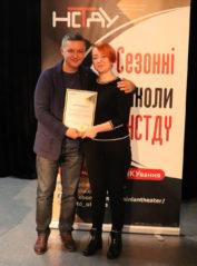 Школа режисерської майстерності НСТДУ 2020: Аліна Богданович