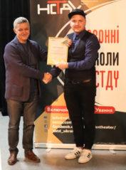 Школа режисерської майстерності НСТДУ 2020: Дмитро Некрасов