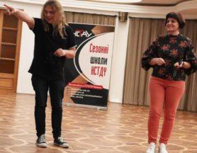 Євген Лавренчук та Ольга Байбак