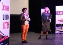 Семінар «Театральний костюм: від ідеї до реалізації». Травень 2021