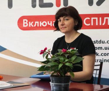 ІІІ Лабораторія драматургії НСТДУ: Ольга Байбак